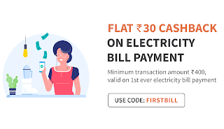 Freecharge electricity bill payment offer