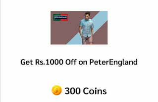 Gaana Coins Rewards Offer