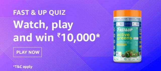 Amazon Fast & Up Quiz Answer