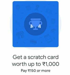 Send ₹150 or More & Get ₹1000 Scratch card