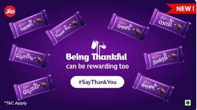 Jio Cadbury Offer- Create Card Card & Win DailryMilk Coupon