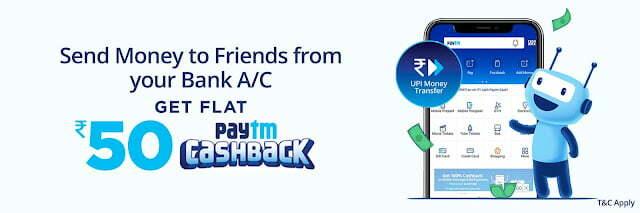 Paytm Send Money Offer- Send ₹50 & Get FLAT ₹50 Cashback