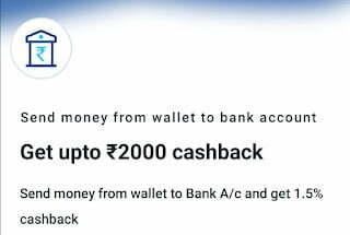 Paytm Wallet Offer