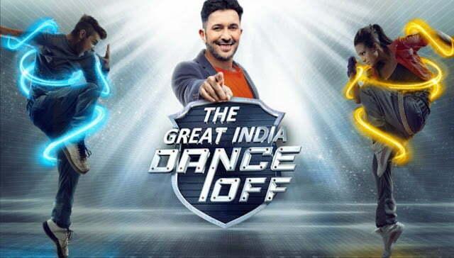 Flipkart The Dance India Dance Off Quiz Answers