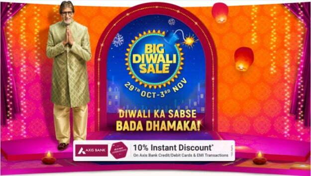 Flipkart Big Diwali Sale 29th October- 3rd November