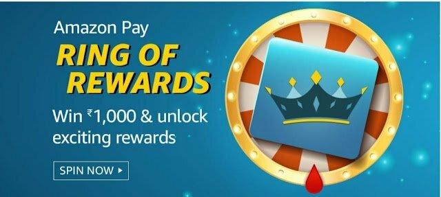 Amazon Pay Ring Of Rewards – Spin & Win ₹1000 & Unlock Cashback Rewards