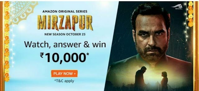 Amazon Mirzapur Web Series Quiz