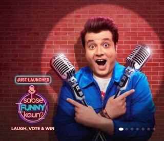 Flipkart Sabse Funny Kaun Contest Answer