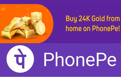 How To Transfer PhonePe Cashback Into Bank Account