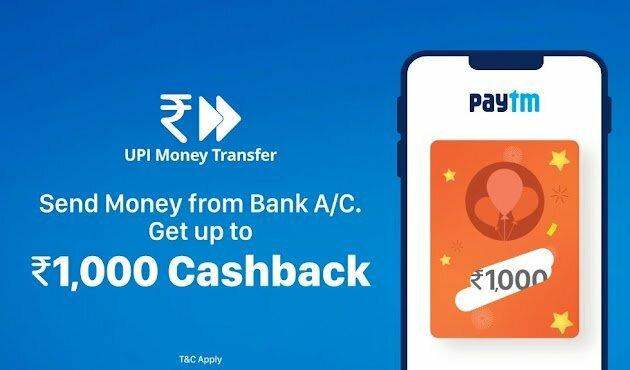Paytm ₹50 cashback offer