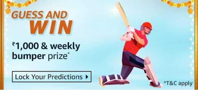 Amazon T20 Cricket Fever Quiz Answers