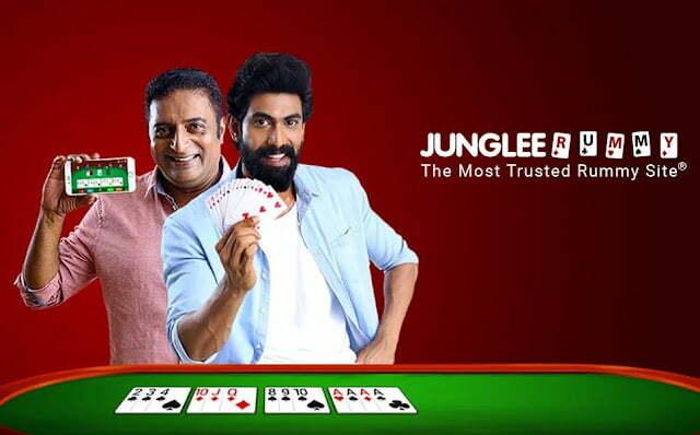 Junglee Rummy: Apk Download, Review, Promocode