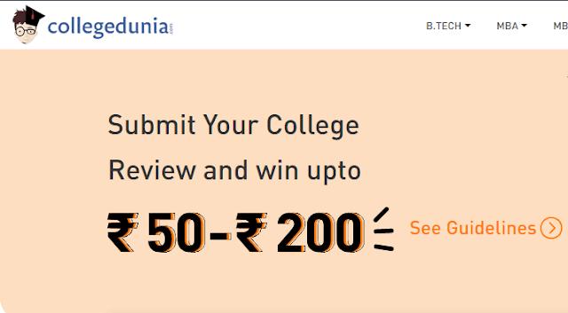 CollegeDunia Free Paytm Cash